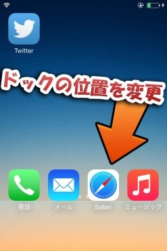 jbapp-iconplace-beta-start-icon-space-changes-03