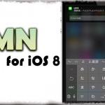 IMN for iOS 8 - LINEなどのメッセージ通知にも「その場で返信」が可能に!