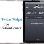 iOS 6 Twitter Widget - 通知センターにiOS 6風?ツイート呼び出しボタンを [JBApp]