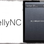 JellyNC - 通知センターにJelly Bean風の時計ウィジェットを追加する [JBApp]