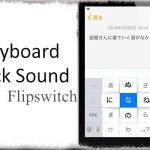 Keyboard Click Sound Flipswitch - キーボード音をオンオフするトグル [JBApp]