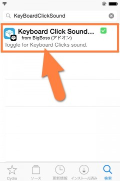 jbapp-keyboardclicksound-flipswitch-02