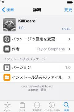 jbapp-killboard-03