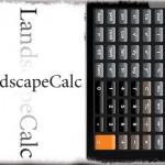 LandscapeCalc - iOS純正電卓アプリを横画面の関数電卓で固定する [JBApp]