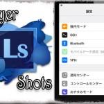 LayerShots - スクリーンショットをPSD形式でパーツごとにレイヤーを分けて撮影