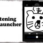 ListeningLauncher - 音楽や動画を再生中のアプリをActivatorで一発起動