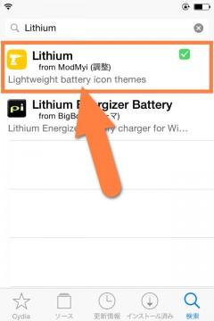 jbapp-lithium-02
