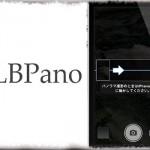LLBPano - パノラマ撮影時にも高感度モードを有効にする [JBApp]