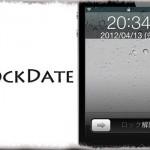 LockDate - ロック画面 日にち表示をカスタマイズする [JBApp]
