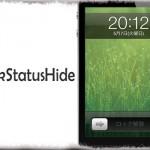 LockStatusHide - ステータスバーをロック画面限定で非表示にする [JBApp]