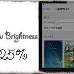 Low Brightness - 画面の明るさを【25%】へActivatorで一発変更