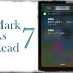 MarkAsRead7 - 通知を消すと自動でバッジも非表示に!