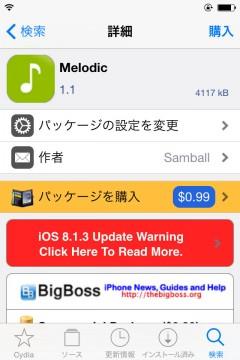 jbapp-melodic-02