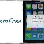 MemFree - どこからでもメモリ解放が行えるActivatorアクション