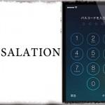 Mesalation - Touch ID使用時でも「パスコードを要求」時間を設定可能に [JBApp]
