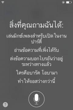 jbapp-moresiri-04