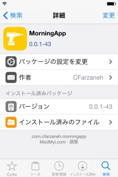 jbapp-morningapp-03