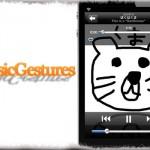 MusicGestures - ミュージックアプリをジェスチャー操作出来るように [JBApp]