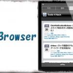 NCBrowser 8 (iOS 8) - 通知センターにブラウザ機能を追加する