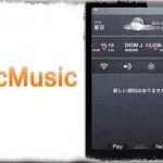 NcMusic - 通知センターに場所を取らない簡易iPodコントローラを [JBApp]