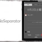 NCNoSeparator - 通知センター内の仕切り線を非表示にする