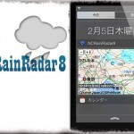 NCRainRadar8 - 通知センターに雨雲レーダーを表示する!