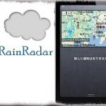 NCRainRadar - 雨雲の動きを通知センターから常に把握する! [JBApp]