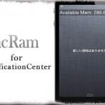 ncRam for NC - 空きメモリを通知センターに大きな文字で表示。老眼の味方。 [JBApp]