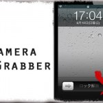 NoCameraGrabber - 常にロック画面に表示されてるカメラアイコンを非表示に [JBApp]