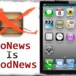 NoNewsIsGoodNews - 邪魔なNewsstandのアイコンを削除する! [JBApp]
