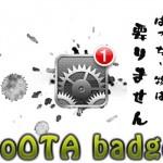 noOTA badge - 設定アプリに付く邪魔な「バッジ」を非表示に! [JBApp]