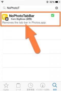 jbapp-nophototabbar-02