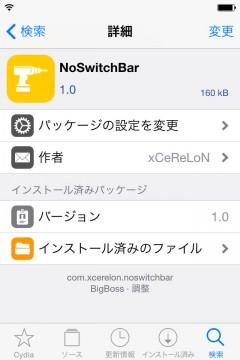 jbapp-noswitchbar-03