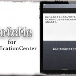 NoteMe for NotificationCenter - 通知センターにメモ帳を追加する [JBApp]