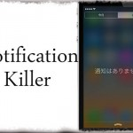 Notification Killer - 全通知項目の一括削除が出来る様に