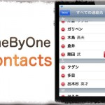 OneByOne Contacts - 連絡先に登録されているアドレスをスワイプで削除! [JBApp]