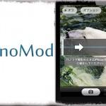 PanoMod - パノラマ機能をカスタマイズ & 非対応デバイスでも撮影可能に [JBApp]