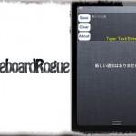 PasteboardRogue - 複数行のペーストボード内容を通知センターで編集する [JBApp]