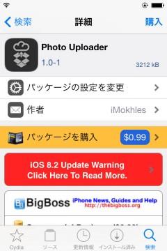 jbapp-photouploader-02