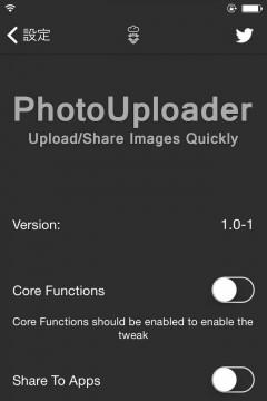 jbapp-photouploader-08