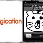 Plugication - イヤホン挿すだけで、音楽を再生開始! [JBApp]