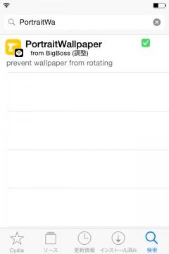 jbapp-portraitwallpaper-02
