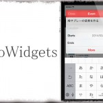 ProWidgets - ウィジェットの詰め合わせ! 複数の機能をマルチタスクが如く使用!! [JBApp]