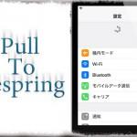PullToRespring - 設定アプリ内を下に引っ張ってリスプリング実行