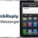 QuickReply for Messenger - Facebookメッセンジャーへどこからでも返信! [JBApp]