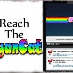 ReachTheNyanCat - 片手モード画面上部に「ネコ」が走る!NyanCat!