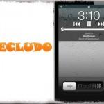 Recludo - ロック画面から直接ミュージックアプリを開けるように [JBApp]