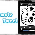 RemoteTweet - Remoteアプリで再生中の楽曲情報をSNSへ投稿する [JBApp]
