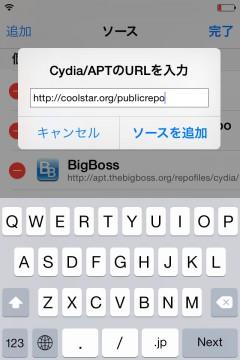 jbapp-removepasscode-02