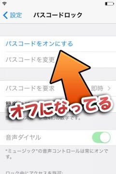 jbapp-removepasscode-05